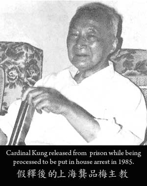 Cardinal Kung released from prision