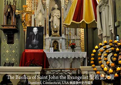 cause of canonization for Ignatius Cardinal Kung Pin-Mei